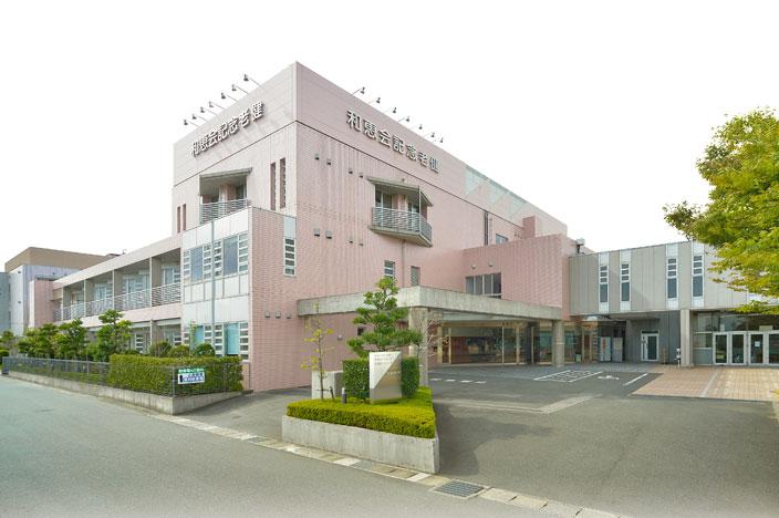 和恵会ケアセンター
