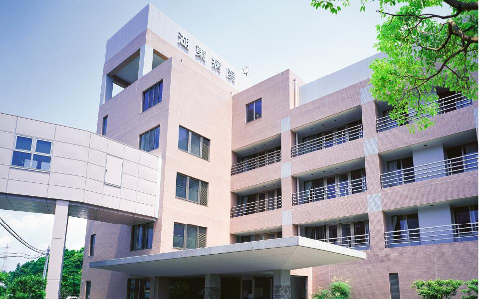 介護医療院 湖東病院